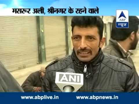 ABP News special l Heavy snowfall engulfs Kashmir Valley