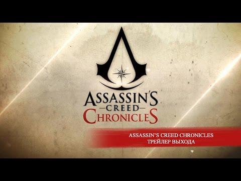 Обзор игры Assassin s Creed Chronicles China