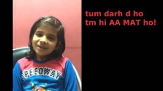 |Meri Subha Tumhi Ho| Song | Cute Funny Lyrics|