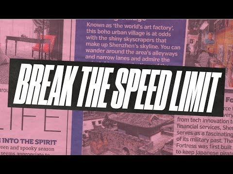 NA•MA•STE - Speed Limit [Official Lyric Video]