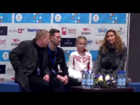 Alexandra Trusova /  Russian Junior Nationals 2017 SP