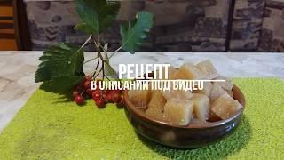 Мармелад из груш. Рецепт домашнего мармелада.