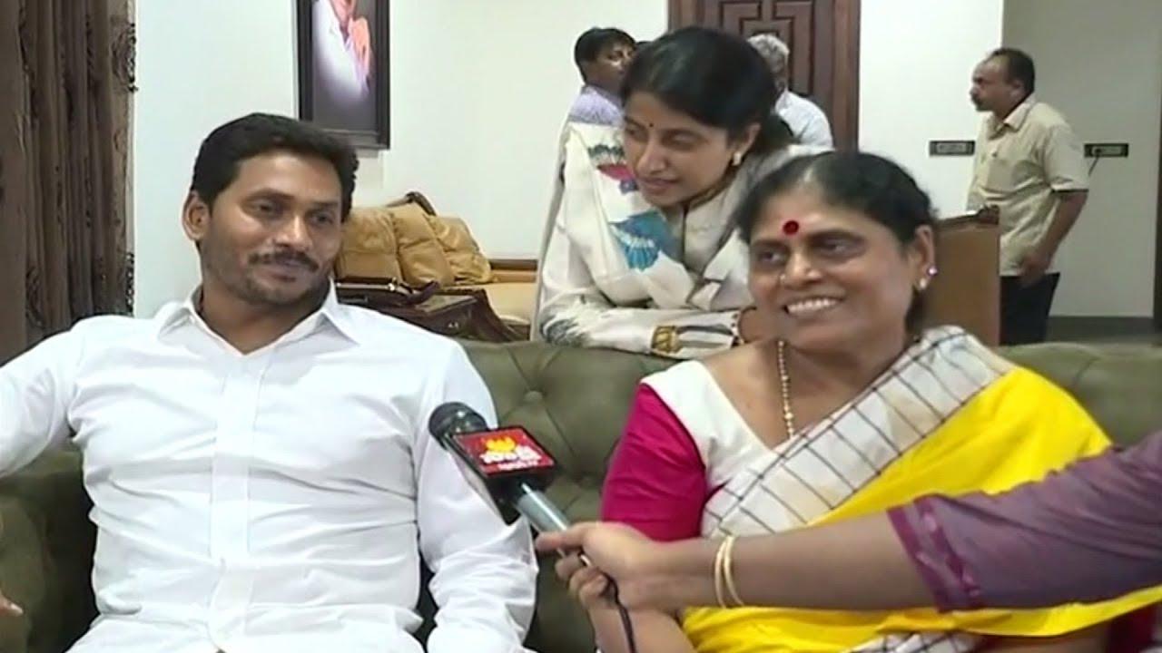 YS Jagan Mohan Reddy | YS Vijayamma | YS Bharati | Face to Face - Watch  Exclusive