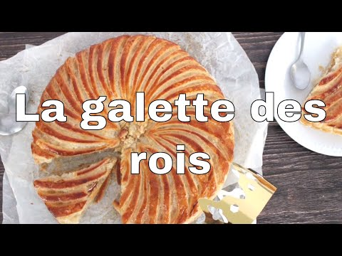 recette-de-la-galette-des-rois---box-de-patisserie