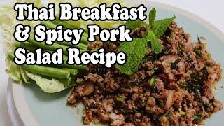 Thai Breakfast, Shopping & Cooking in Thailand. Spicy Thai Pork Salad, Larb Moo Recipe.