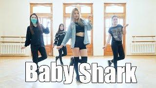 Baby Shark (Trap Remix)   Choreography Akusya Beginner Group   Fam Entertainment