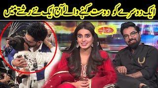 Yasir Hussain And Iqra Aziz Join Vasay Ch In Mazaq Raat   Dunya News