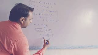 Regula Falsi Method (B. Sc Maths)
