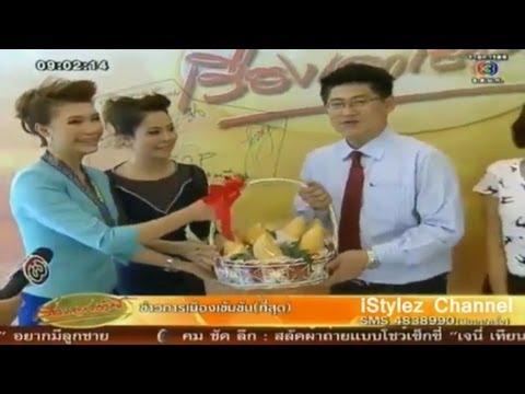 Lao Actresses on RuengLaoChaoNi ThaiTV3 19Mar2013