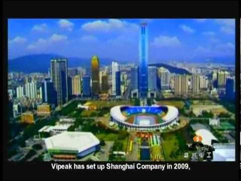 Enterprise Introductions of Vipeak Heavy Industry Machinery Co.,ltd.