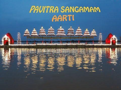 Pavitra Sangamam Ghat Aarti pushkaralu krishna river