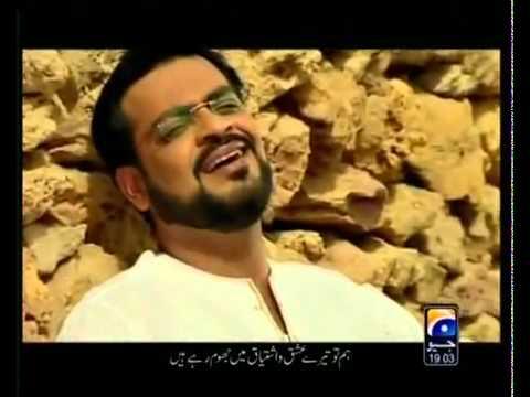 Ya Taiba - Urdu Naat - Aamir Liaquat Hussain