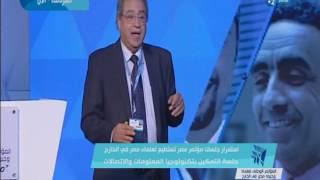 مصر_ تستطيع |ا .د رشدى حافظ استاذ هندسة الاتصالات ومستشار وزارة الاتصالات الكندية
