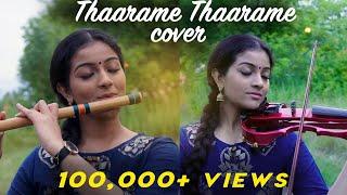 Cover images Thaarame Thaarame (Cover) - Sruthi Balamurali | Kadaram Kondan | Sid Sriram