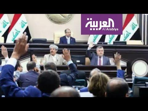 تحركٌ رسمي عراقي لاستعادة ممتلكاتٍ حكومية بيعت بأسعارٍ زهيدة، بينها قصورٌ لصدام حسين  - نشر قبل 8 ساعة