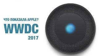 видео Mac получит процессоры Kaby Lake только в 2017 году