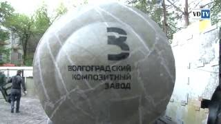 видео Днепропетровский завод промышленного  оборудования