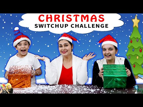 CHRISTMAS SWITCHUP CHALLENGE | Surpise box of gift | Aayu and Pihu Show