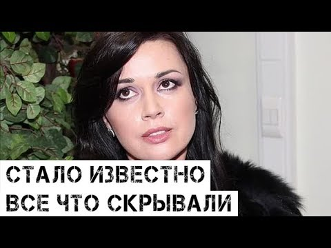 Семья Заворотнюк разоблачена. Вся правда раскрыта!