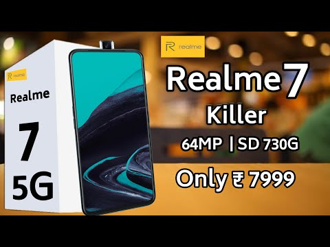 Realme 7 | Realme 7 specifications | Realme 7 Launch date in india | 8GB + 128 GB