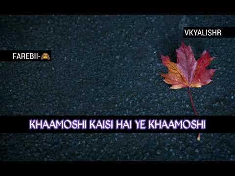 Khamoshi ost song   Bilal Khan & Schumaila Hussain   Pakistani ost songs