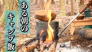 ある朝のキャンプ飯〜なめこの赤だしと納豆〜