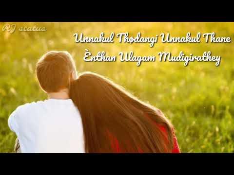 Kathaigal pesum song lyrics | Download👇| Tamil whatsapp status | RJ status