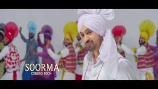 Soorma | Diljit Dosanjh | Official Teaser | Full Song Coming Soon