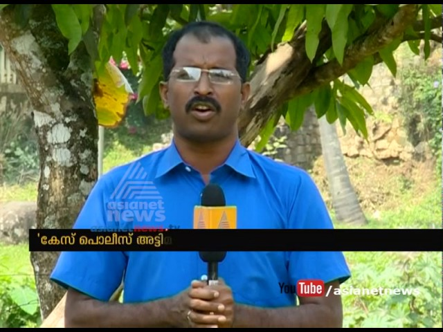 Wayanad Rape case Victim's mother alleges Police attempt to sabotage investigation| FIR