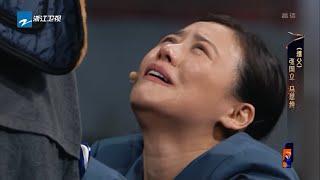 """hot:马思纯一句""""爸""""众人泪下 张国立海默茨形象一出镜人人夸太真《我就是演员之巅峰对决》EP2 花絮 20191102 [浙江卫视官方HD]"""