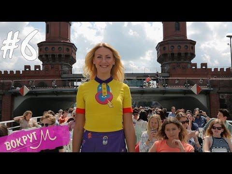 бесплатные знакомства мужчинами германии