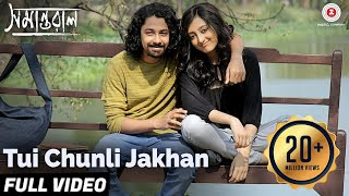 Download Tui Chunli Jakhan - Full  | Samantaral | Arijit Singh & Shreya Ghoshal | Riddhi S & Surangana B MP3 song and Music Video