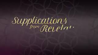 Supplications from Revelation. Episode 25 of 29. #Ramadan #Dua #Muftimenk