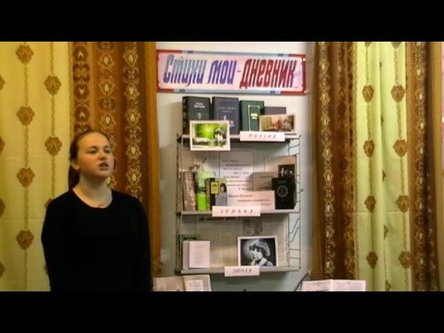 Изображение предпросмотра прочтения – ПолинаОвчинникова читает произведение «Мне нравится, что Вы больны не мной...» М.И.Цветаевой