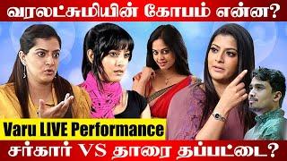 Varalaxmi Sarathkumar Opens up on Social Issues 22-07-2020 Jaya Tv
