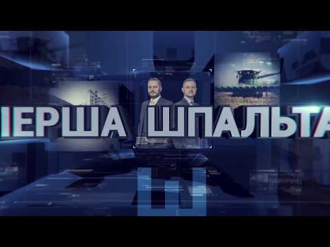Який курс долара очікується в Україні? Перша Шпальта від 10 листопада