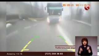 Экстремальный спуск с гор автобуса в Алматы  Шымбулак