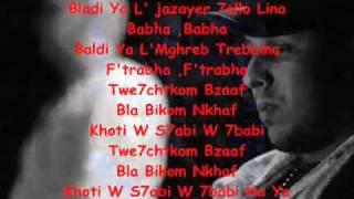 اغاني الشاب بلال صور الشاب بلال اغاني جزائرية mp3 20093