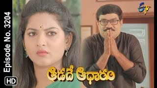Aadade Aadharam | 21st October 2019  | Full Episode No 3204 | ETV Telugu