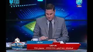 عم حربى كبير مشجعى الأهلى وتوقعاته لمباراة الأهلى والترجى التونسى