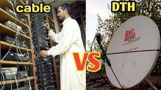 Dth Vs Cable||DD free dish||Cable Operator Vs Dish Operator||CableVsDish   SJ DTH DD free dish