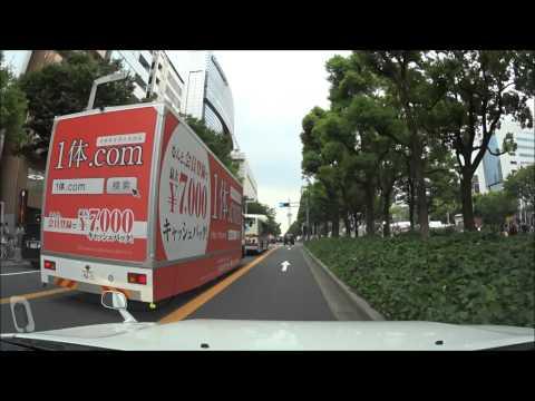Nagoya City drive 2015 Aug2