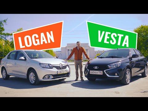 Renault LOGAN против Lada VESTA. Что лучше — Рено Логан или Лада Веста?