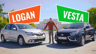 Renault LOGAN против Lada VESTA. КОГО же БРАТЬ? (6+)