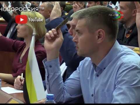 На сессии Народного Совета ДНР