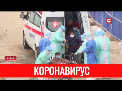 Коронавирус: более 900 погибших. Последние новости о китайском вирусе