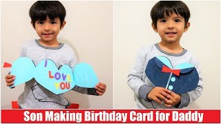 Birthday Card for Father (Daddy) from Son | Father's Day Card from Child