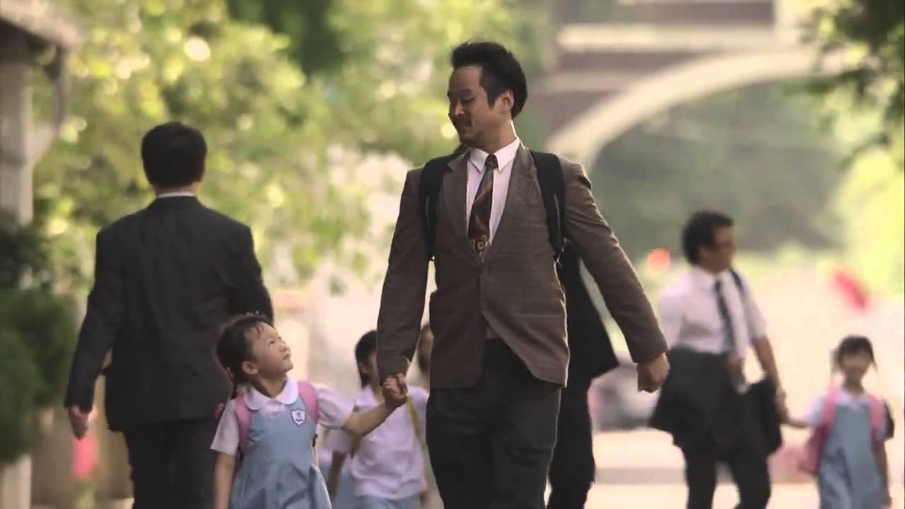 Японское папа развращает дочку