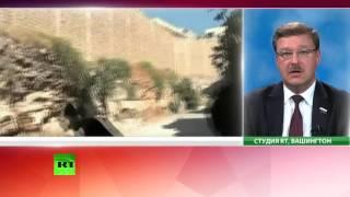 Наземная операция вовлечет США в сирийский конфликт  Сирия война сегодня 2015