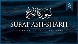 Surat Ash-Sharh (The Relief)   Mishary Rashid Alafasy   مشاري بن راشد العفاسي   سورة الشرح
